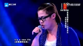 Feeling Good by Liu Yue - The Voice of China