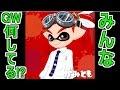 熱い!アツイ!ガチマッチ!!【赤髪のとものスプラトゥーン実況47】