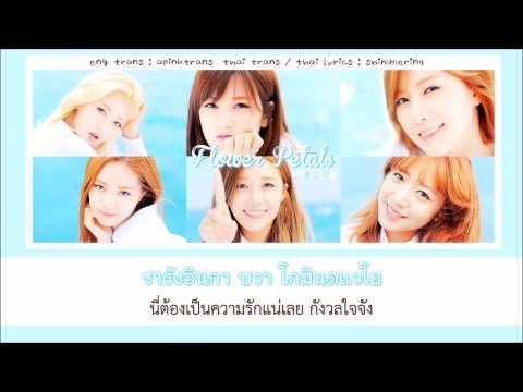 [karaoke/thaisub] Apink - Flower Petals (꽃잎점)