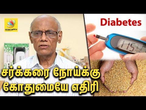 Diabetes can be reversed by dietary approach : Challenging Belief by Dr. S. Vijayaraghavan