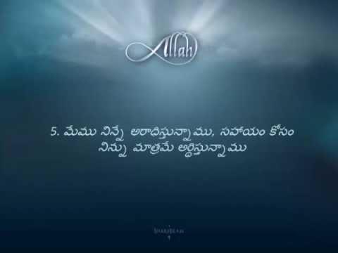 Holy Quran Telugu Pdf