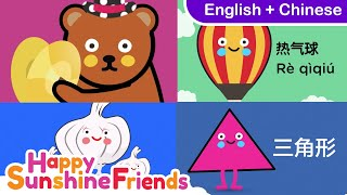 chinese kids song Chinese for Kids | Song to Learn Pinyin in 4 minutes! Sing and learn this famous English nursery rhyme in Mandarin Chinese. For more