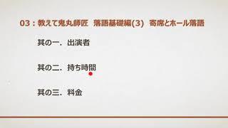 学びエイド https://www.manabi-aid.jp/