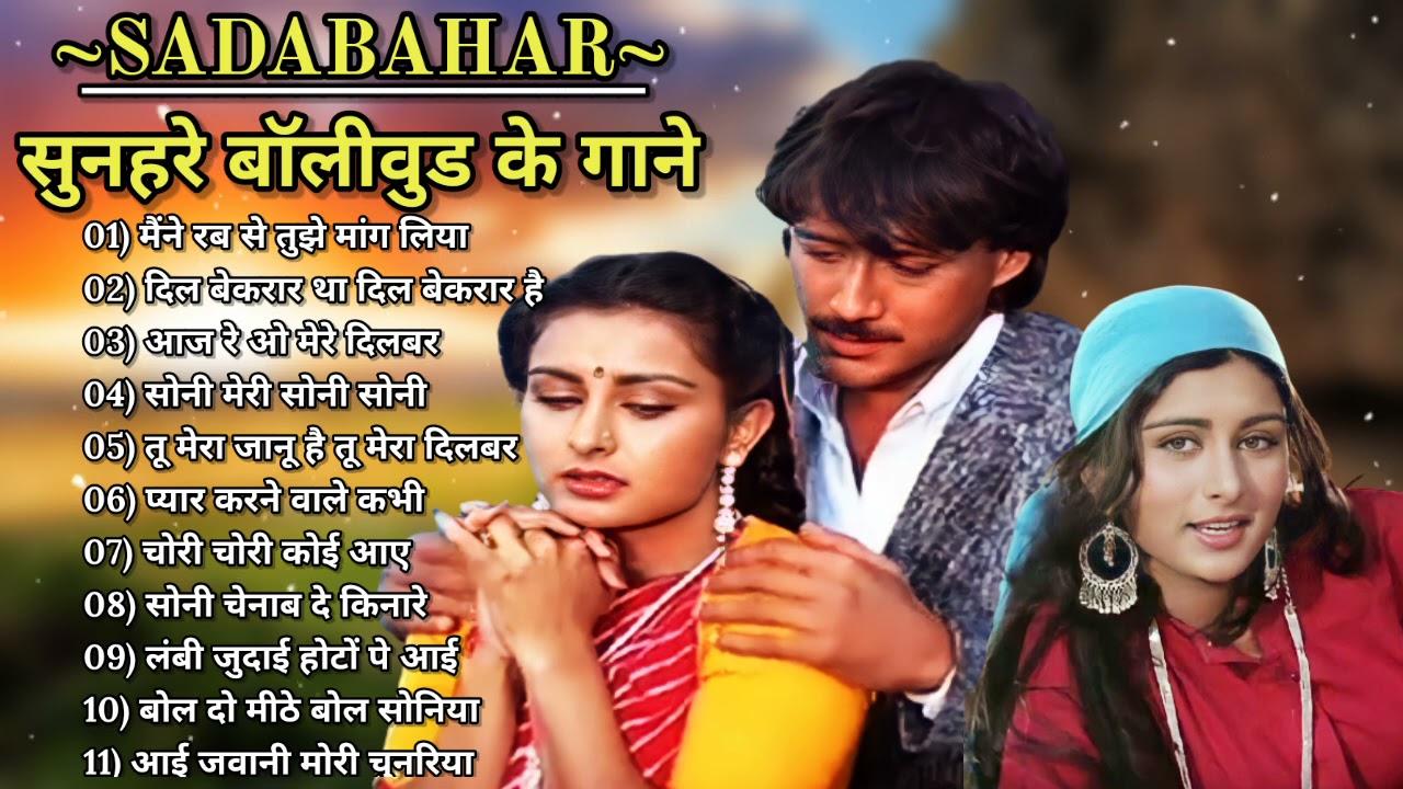 Download सदाबहार पुराने गाने    yugal Hindi Geet    लता_मंगेशकर_किशोर_कुमार_मोहमेद_के_Sadabahar_Gaane