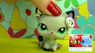 Littlest PetShop Просто будь собой Фильм о фильме. Спецвыпуск #1