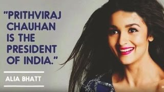 Top Dumbest Statements By Bollywood Celebs | Alia Bhatt, Rakhi Sawant | Bollywood Inside Out