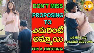 Emotional & Fun : Proposing to Cute Girl | #TeluguPranks | Telugu Latest Pranks 2020 | PublicPulse