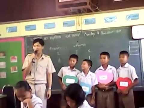 สอนภาษาไทย ป.5 เรื่อง อักษรย่อ