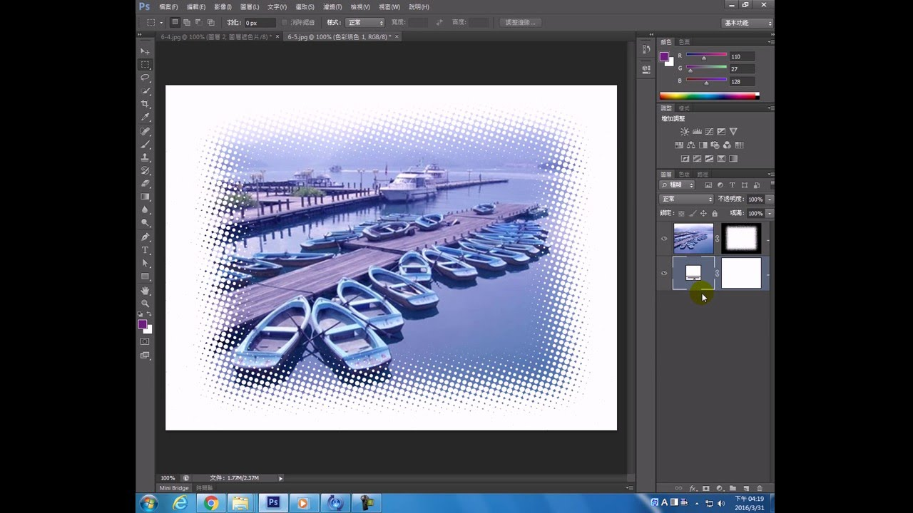Photoshop影像處理教學(63)-快速遮色片製作印刷網點邊框效果 - YouTube