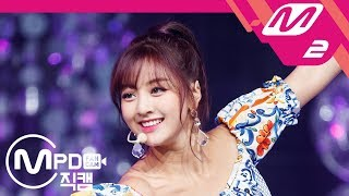 Gambar cover [MPD직캠] 트와이스 지효 직캠 'Dance The Night Away' (TWICE JI HYO FanCam) | @MCOUNTDOWN_2018.7.19