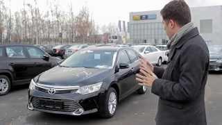 Toyota Camry 2015.Anton Avtoman.(https://vk.com/antonavtoman Добавляйтесь в друзья!) http://www.facebook.com/anton.vorotnikov Инстаграм http://instagram.com/antonvorotnikov Ещё ..., 2014-11-18T14:53:14.000Z)