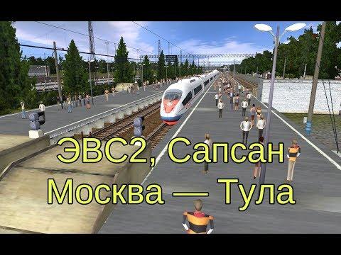 ЭВС2 Сапсан, экспресс Москва — Тула