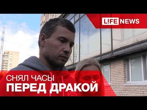 Врач СКА Егор Козлов рассказал об обстоятельствах драки с Андреем Назаровым