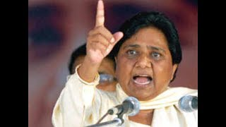 Mayawati sacks BSP leader for criticising Rahul Gandhi
