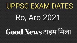 UPPSC EXAM DATE || RO, ARO Exam Dates Announced || Ro, Aro Exam Date 2021 || Ro aro Exam