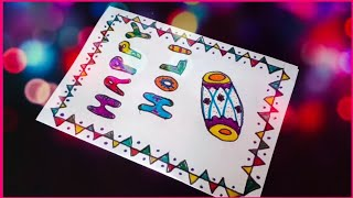How to Draw Quick & Colorful Happy Holi Card|Holi crafts for kids | Quicky Crafts