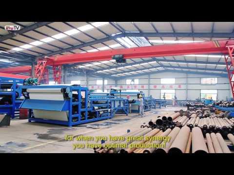 Shandong Huayi Innovation EnglishVideo