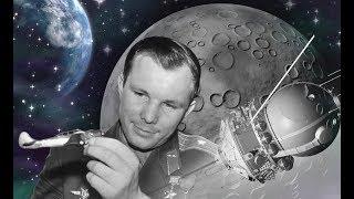 В чём американцы заподозрили Юрия Гагарина. Другая правда которую навязывают миру. Космическая гонка