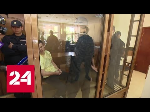 Кокорин и Мамаев выходят на свободу - Россия 24