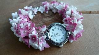 DIY* Часы с браслетом из цветков сирени. Видеоурок