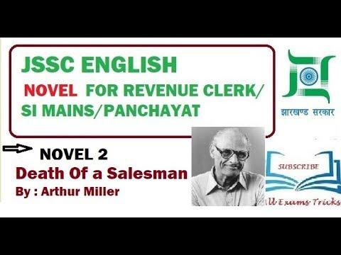 Death Of a Salesman   JSSC english Novel