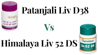 Patanjali Liv D38 vs Himalaya Liv 52 DS Comparison Video Review