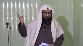 "Ittibaus Sunnah— Dr. Manjure Ilahi... ""সুন্নাহর অনুসরণ""— ডঃ মানযূরে ইলাহী"