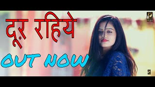 दूऱ रहिये Door Rahiye Raj Sharry Sunidhi Mehta Mahima Rajput Monu Sharma New Haryanvi Songs 2019