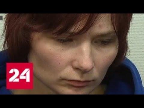 Шокирующая история в Лосином острове: странности дела Надежды Куликовой - Россия 24