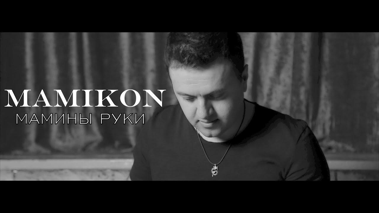 Армянская музыка 2017 новинки слушать скачать