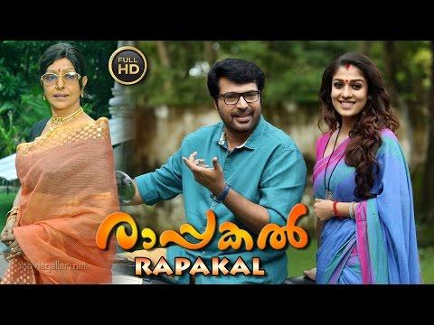 Rappakal Malayalam Full Movie |...