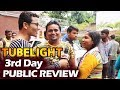 Salmans Tubelight Public Review - THIRD DAY (Sunday) - SINGLE SCREEN - Gaiety Galaxy