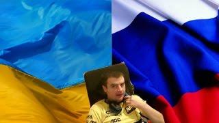 Актер Про Украину