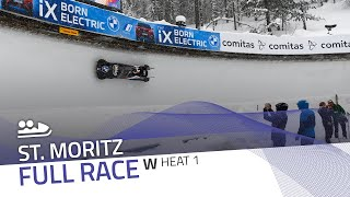 St. Moritz | BMW IBSF World Cup 2020/2021 - Women's Bobsleigh Heat 1 | IBSF Official