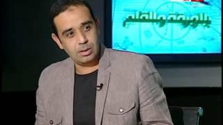 بالورقة والقلم | عبد الرؤوف :عبد الفتاح أخطأ لرحيلة إلى الامارات قبل الاستقالة