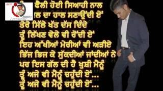 new-punjabi-fanny-song