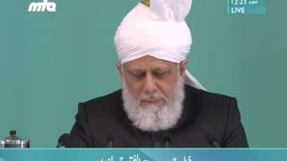 Urdu Khutba Juma | Friday Sermon April 1, 2016 - Islam Ahmadiyya