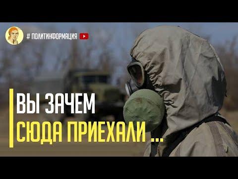 """Срочно! В Италии бунт против """"непонятной"""" помощи из России"""