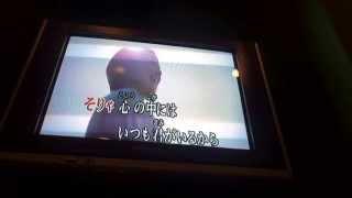 SPICY CHOCOLATE ずっと feat. HAN-KUN & TEE カラオケ