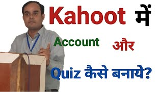 How to create account in Kahoot.How to make quizzes in Kahoot.