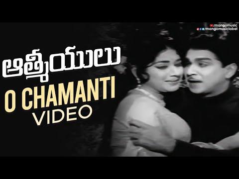 ANR Hit Songs   Aathmeyulu Movie Video Songs   O Chamanti Full Video Song   Vanisri   Mango Music