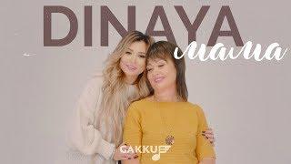 Dinaya - Мама