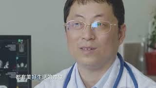 【看点】尘肺病人的肺太重 医生心酸坦言肺太重拿不动! || 《人间世2》第3期 20190115【东方卫视官方高清HD】
