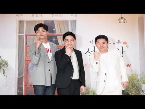 korean matchmaking variety show
