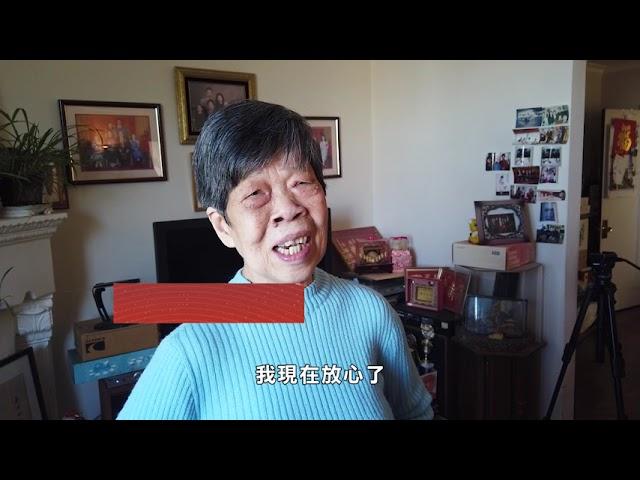 【天下新聞】三藩市: 新冠疫苗年齡最大接種者 華裔107歲長者接種第二劑疫苗