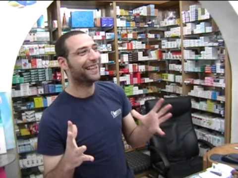 The Egyptian Pharmacy in Sharm El Shiekh