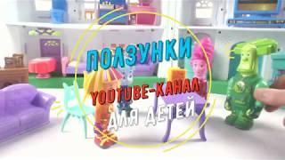 #Фиксики. Видео с игрушками для детей. Нолик мешает Симке делать уроки!