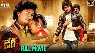 Darre NEW Telugu Full Movie HD | Naviin | Pallavi Jiva | Suman Setti | #Darre | Mango Indian Films