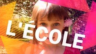 [PODCAST] Kalys 5 Ans Parle De L'Ecole Avec Humour - School Joys thumbnail