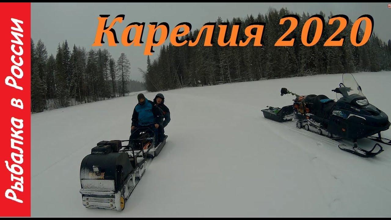 Рыбалка в Карелии 2020. Ловля окуня на ламбе , день первый !
